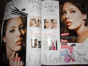 Copyright © 2011 Japaneze Jusu