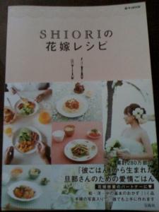 Copyright © Japaneze Jusu 2012
