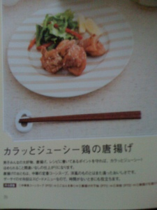 Copyright © 2012 Japaneze Jusu